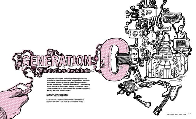 genc-spread