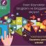 """İK Bloggerları Hadi Başvurun: """"PERYÖN İK BLOG YARIŞMASI 2014″"""